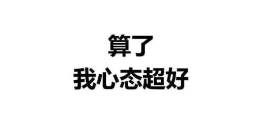 鸟哥笔记,行业动态,刘润,战略思考,经营策略,经营管理