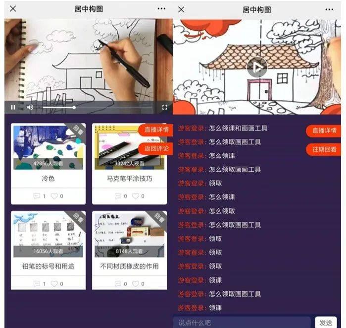 鸟哥笔记,活动运营,种草式销售,线上活动,裂变活动,转介绍活动