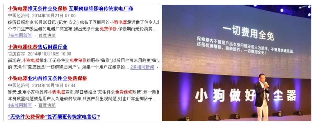 鸟哥笔记,营销推广,刘国强,推广,影响力,技巧,策略,案例,传播,营销