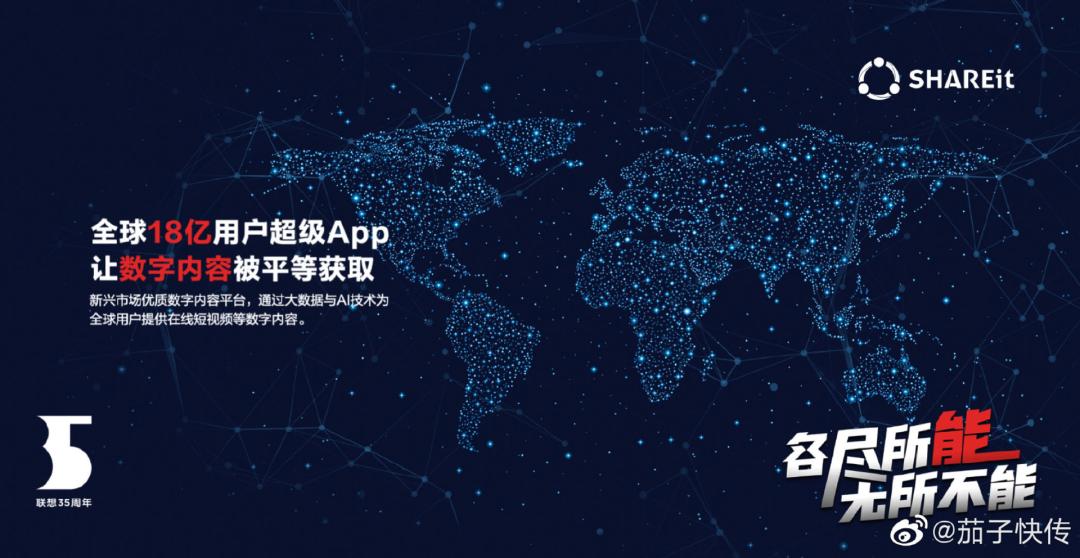 鸟哥笔记,行业动态,运营研究社,海外,互联网,行业动态