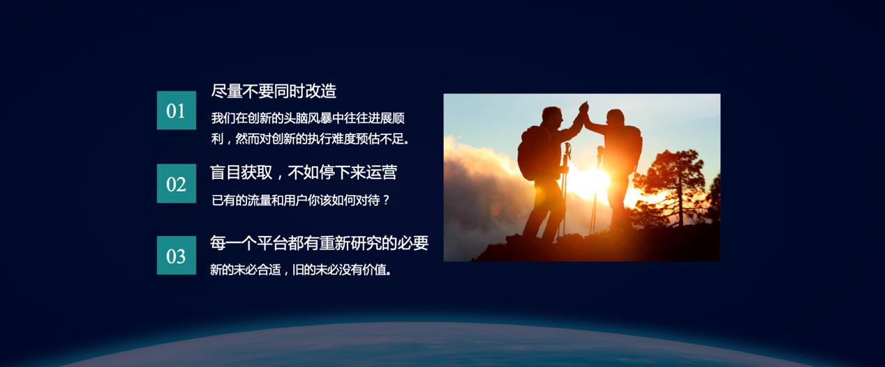 鸟哥笔记,营销推广,李倩,营销,策略,social营销案例,品牌推广
