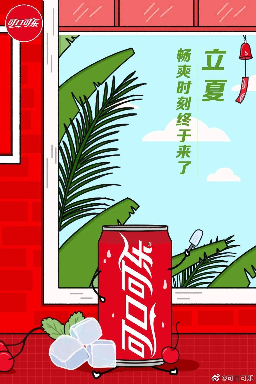 鸟哥笔记,广告文案,广告文案风暴,立夏,热点,创意,文案