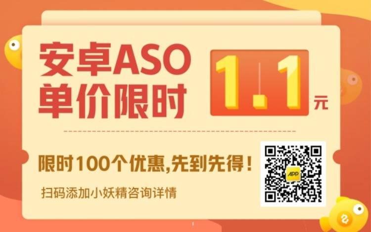100+甲方APP推广人员提出的实战难题(内含解决方案)
