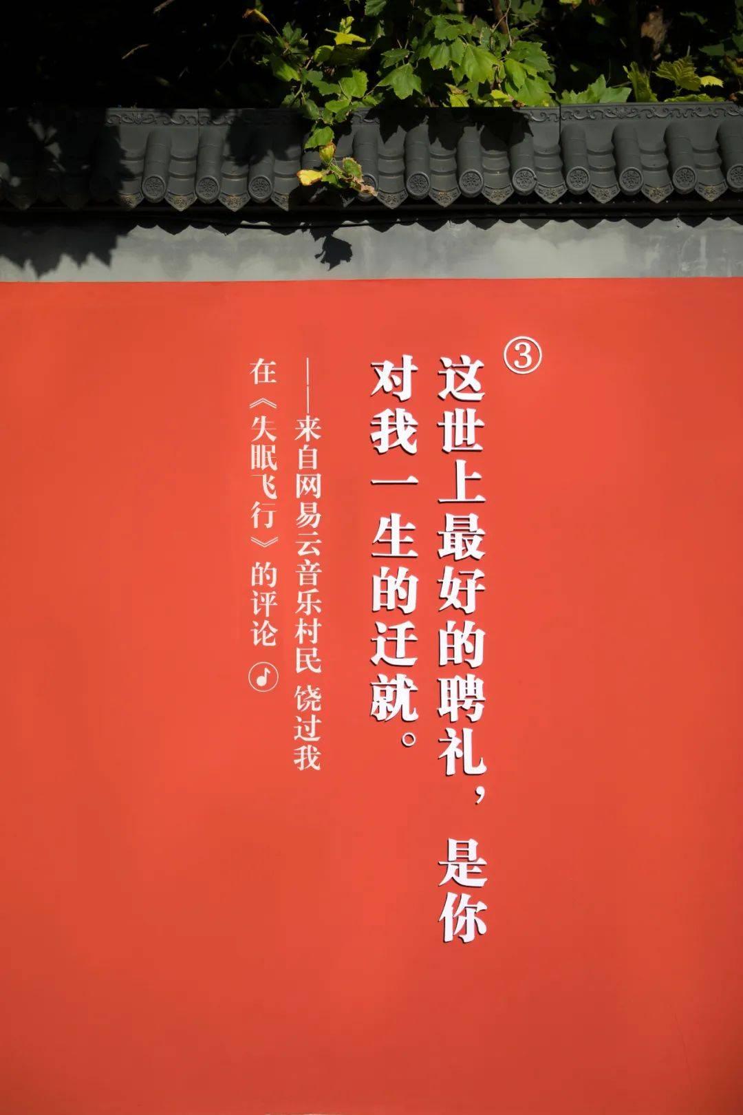 16533373946141aaa2476de2.23788049 - 网易云音乐,一本情感营销的教科书