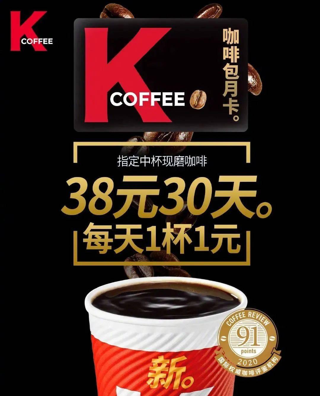 """星巴克不卖""""小杯"""",茶颜悦色""""排长龙"""",99%的人不知道的营销秘密,广西红客"""