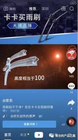 鸟哥笔记,营销推广,青谷,品牌推广,广告营销