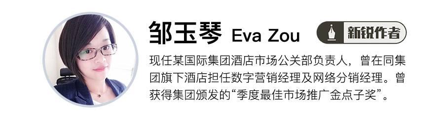 鸟哥笔记,新媒体运营,Eva Zou,新媒体,公众号