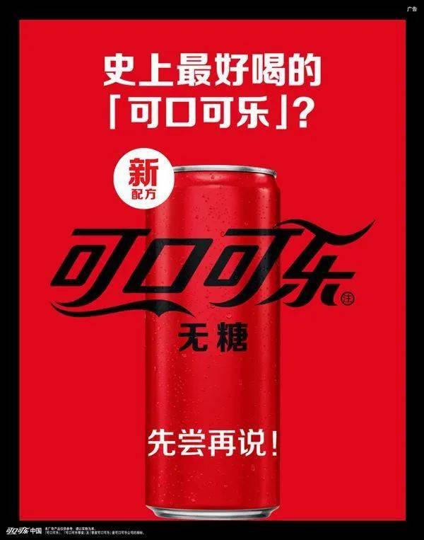 鸟哥笔记,广告创意,DoMarketing-营销智库,广告投放策略,广告策划,宣传片,可口可乐