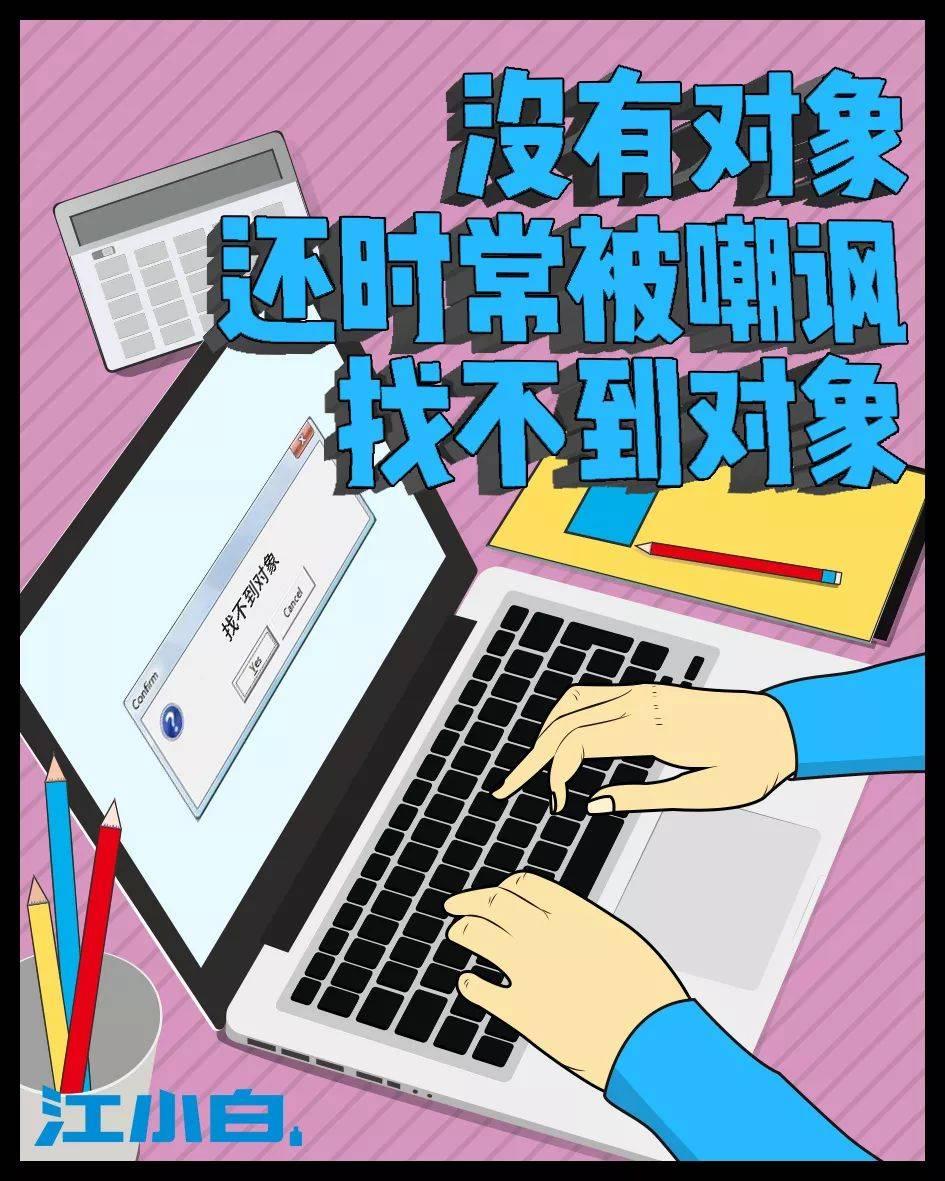鸟哥笔记,广告文案,顶尖广告,江小白,文案风格,品牌文案,创意,三八妇女节,盘点