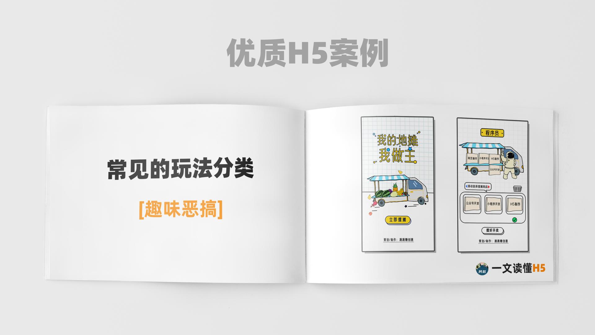 鸟哥笔记,效率工具,阿赵,工具