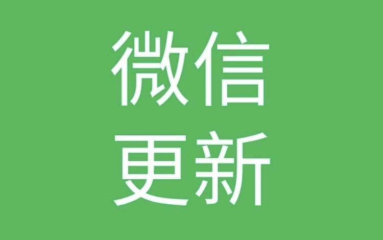 鸟哥笔记,新媒体运营,运营公举小磊磊,公众号,微信,新媒体营销