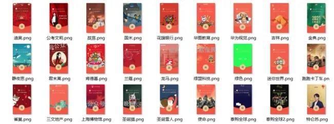 鸟哥笔记,营销推广,秋风,微信红包,春节,策略,营销