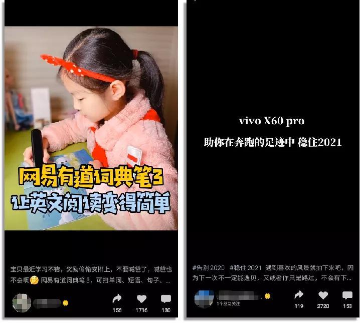 鸟哥笔记,新媒体,新榜-小番茄,变现,微信视频号