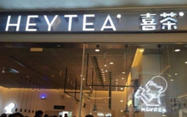 喜茶和奈雪的增长竞争:从交叉线走向平行线