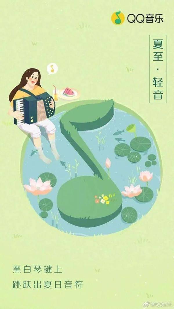 鸟哥笔记,营销推广,江枫,营销,创意,案例,热点