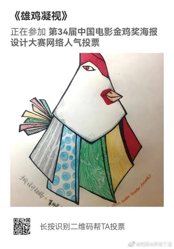 鸟哥笔记,广告创意,品牌头版,魔性广告,海报,创意
