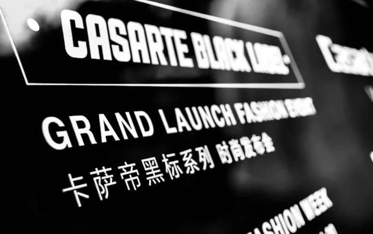 """品牌打造的""""黑标""""级产品背后,是出于什么营销考量?"""