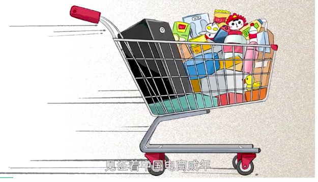 鸟哥笔记,广告创意,顶尖广告,温情营销,淘宝,电商,节日,创意