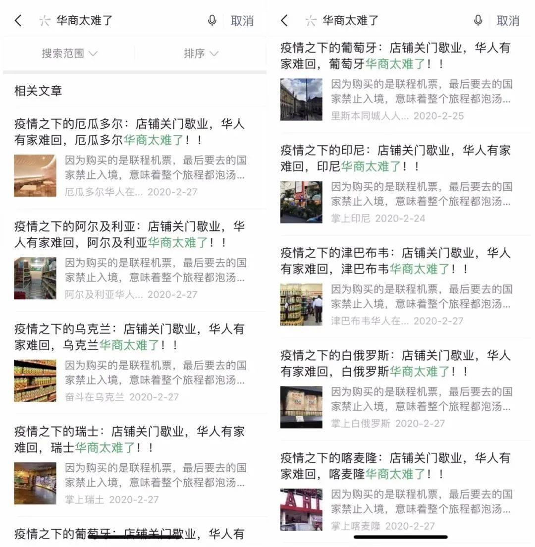 鸟哥笔记,新媒体运营,微果酱,新媒体运营,新媒体运营,热点,流量,自媒体,公众号