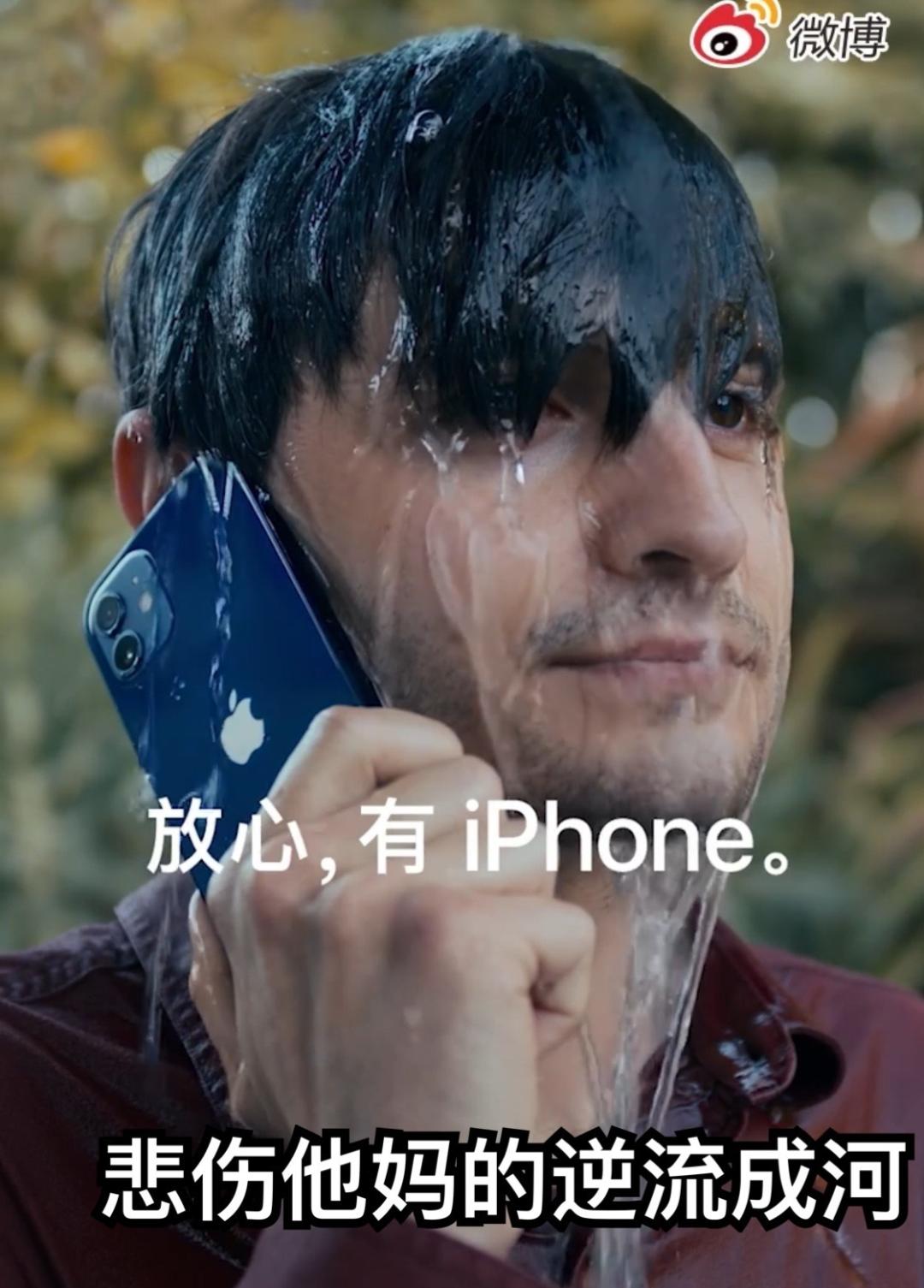 184585643660e6abe09c90c4.23751166 - 苹果开屏广告遭群讽,我要唱反调!