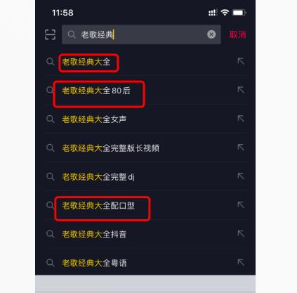 鸟哥笔记,新媒体运营,白杨seo,视频工具,总结,抖音