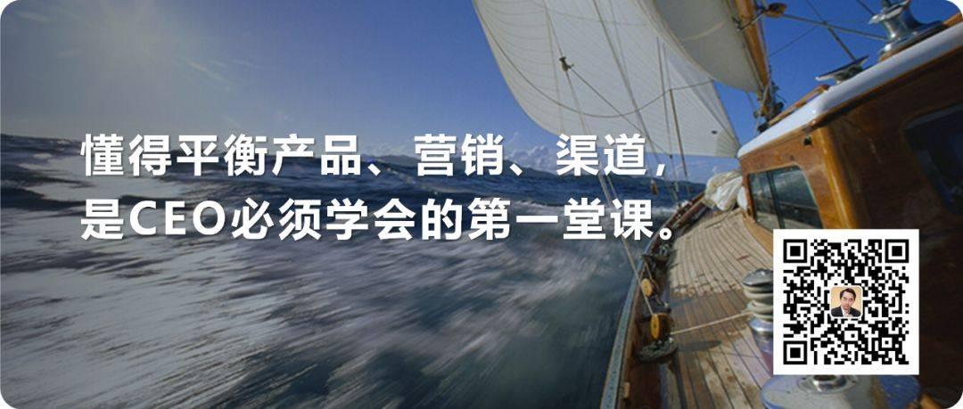 鸟哥笔记,职场成长,刘润,成长,职场,思维,工作