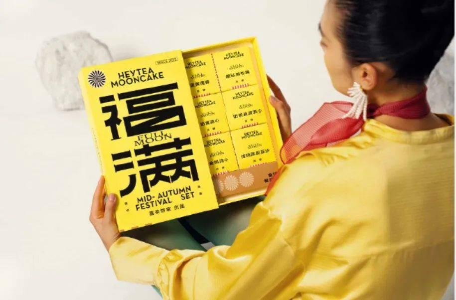 鸟哥笔记,营销推广,文案匠,中秋节,广告,品牌,广告营销