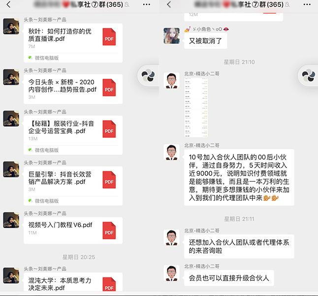 鸟哥笔记,用户运营,T哥,营销,社群运营,社群