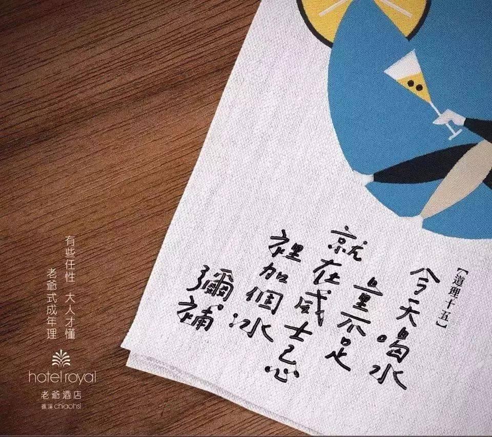 鸟哥笔记,营销推广,乌玛小曼,营销,传播,文案