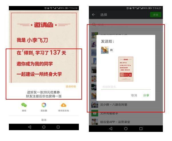鸟哥笔记,用户运营,李晓莹,用户运营