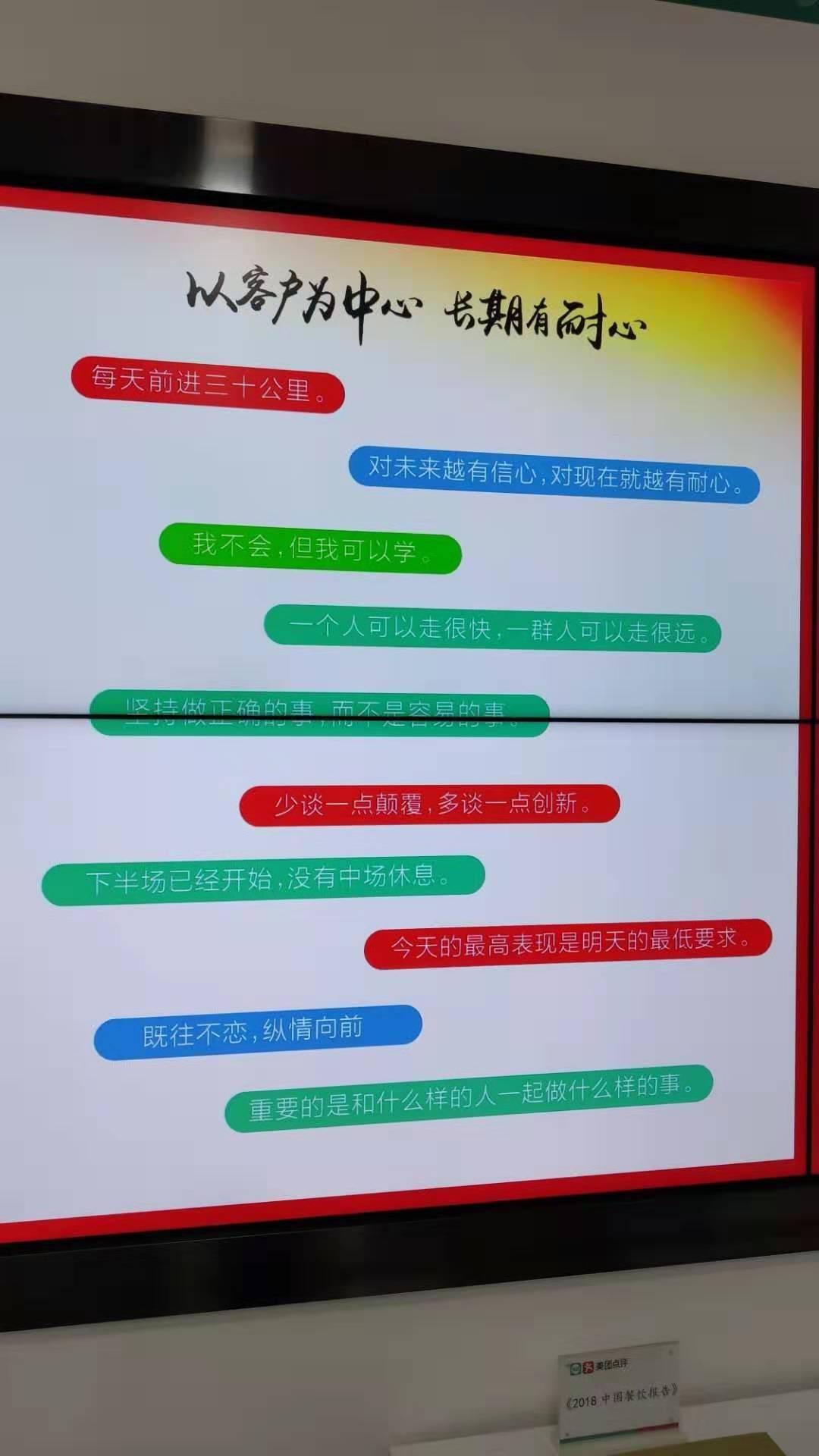 鸟哥笔记,职场成长,刘润,战略,运营方案,思维,管理,思维