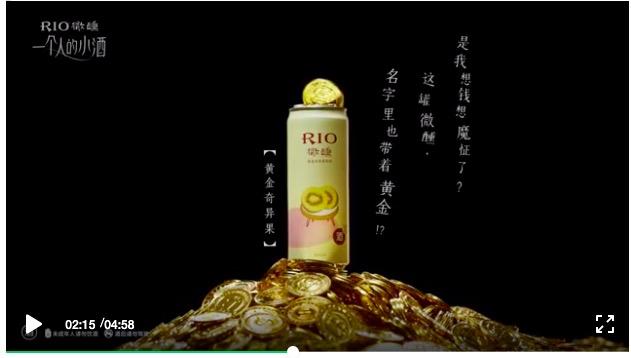 RIOx周冬雨的微醺广告片,为什么总能刷屏?