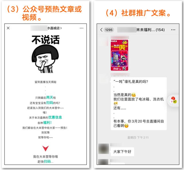 鸟哥笔记,广告营销,匡方,案例,营销