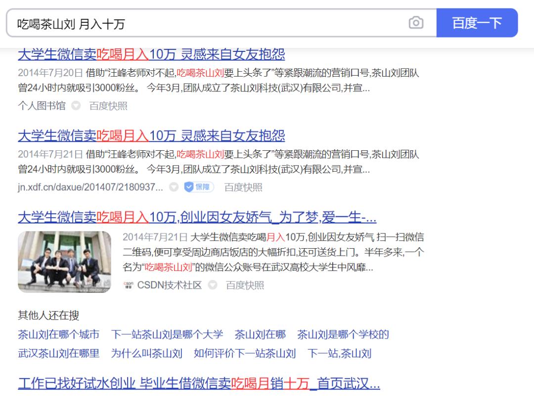 鸟哥笔记,新媒体,思考的杨咩咩,自媒体,公众号矩阵,涨粉,公众号