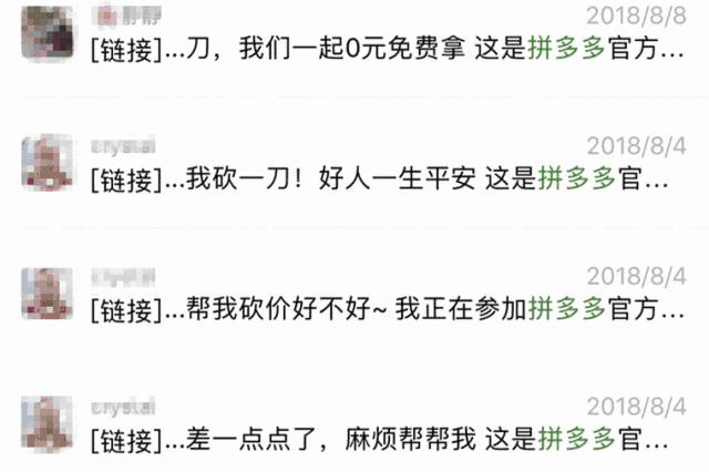 鸟哥笔记,新媒体运营,王婷,用户研究,内容运营,运营规划,用户研究