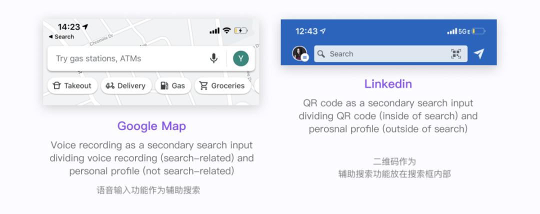 鸟哥笔记,产品设计,Clippp,图标,搜索词,APP,设计,产品
