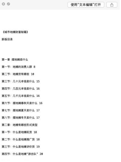 鳥哥筆記,行業動態,劉志興,熱點,互聯網,行業動態