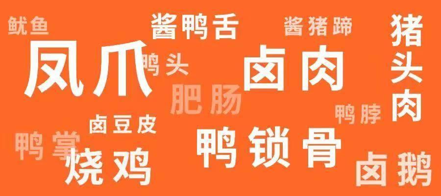 鸟哥笔记,行业动态,消费界,消费者,餐饮,营销
