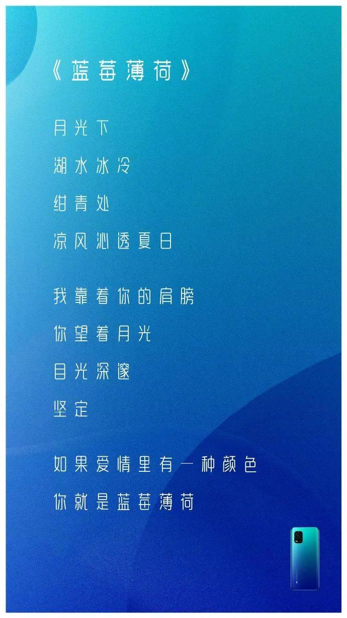 鸟哥笔记,广告文案,顶尖创意营销,520,节日文案,文案风格,品牌文案,创意