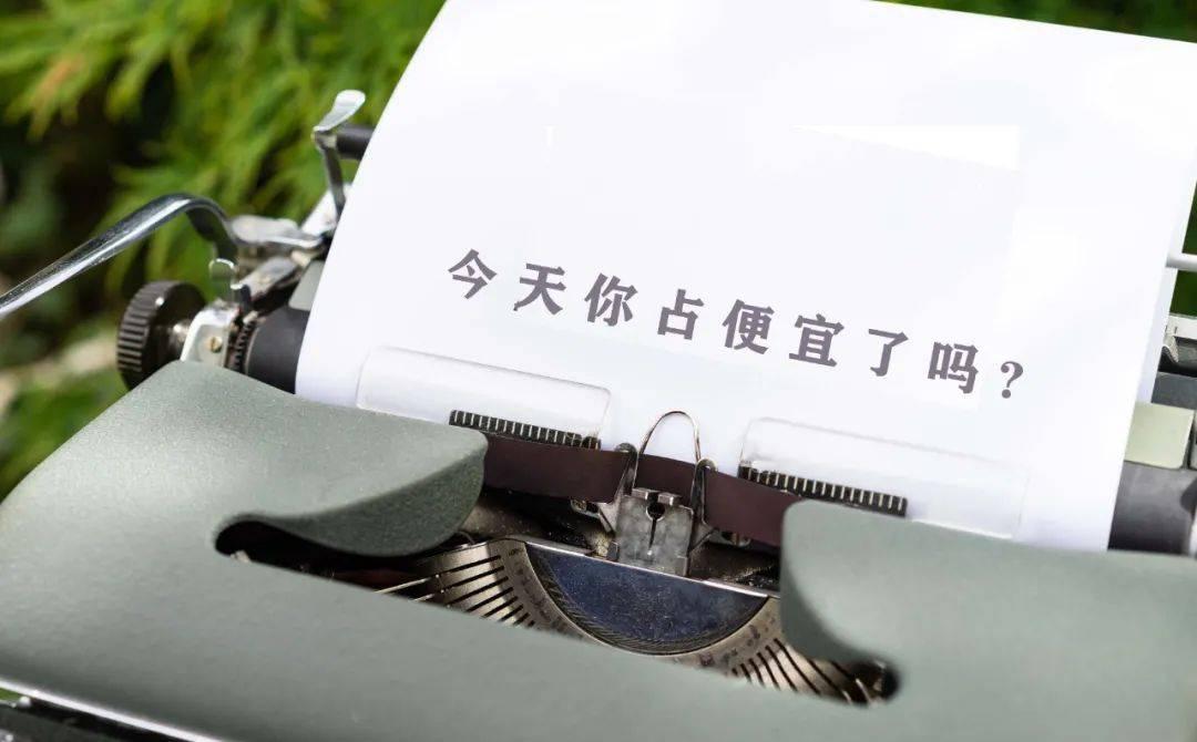 鸟哥笔记,营销推广,宿言本言,技巧,策略,传播,营销