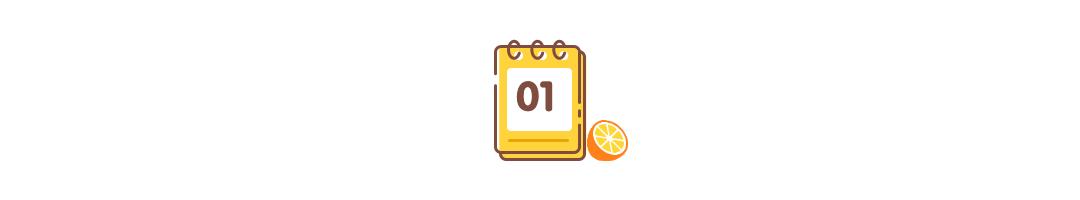 褚橙的文案,用12种方式写甜