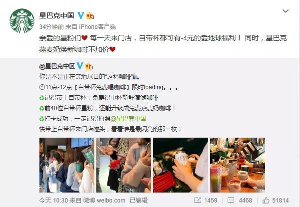 鸟哥笔记,广告营销策略,晏涛三寿,品牌营销,营销洞察