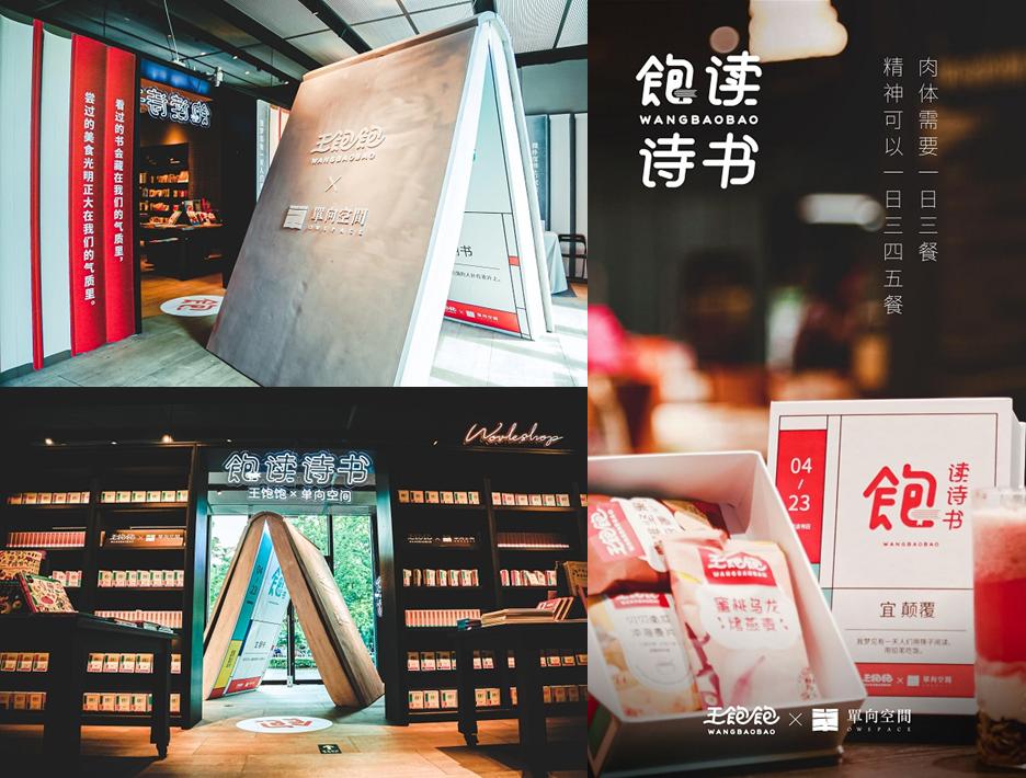 鸟哥笔记,广告文案,数英DIGITALING,文案风格,品牌文案,创意,文案