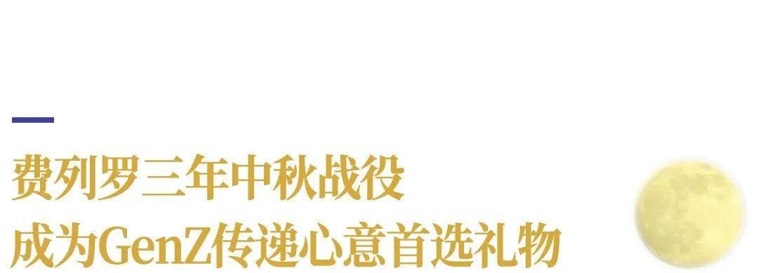 鸟哥笔记,广告创意,创意广告,广告投放策略,广告策划,美食,宣传片,美食