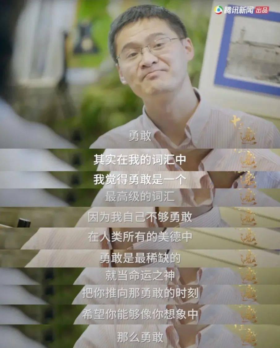 鸟哥笔记,广告文案,广告文案,520,节日文案,品牌文案,创意,文案