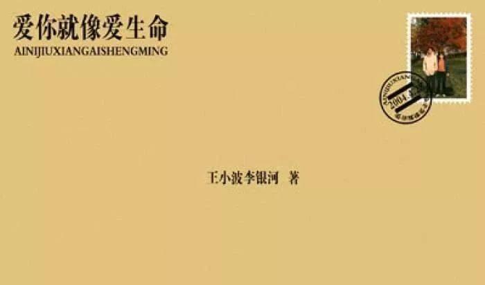 鸟哥笔记,广告文案,木木老贼,520,节日文案,品牌文案,热点,文案