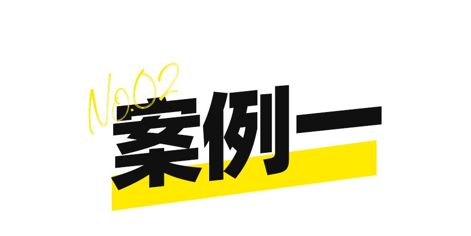 鸟哥笔记,广告创意,庞门正道,海报,节日,广告,创意