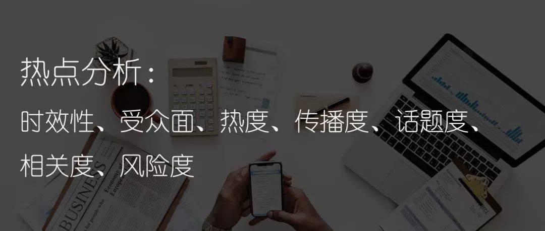 鸟哥笔记,新媒体运营,知识提供者,运营规划,涨粉,热点