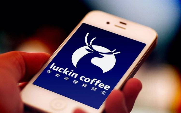 案例拆解|瑞幸咖啡是如何完成新用户激活的?