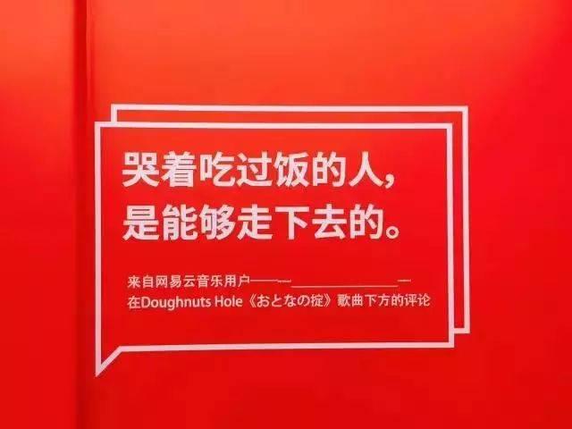 鸟哥笔记,营销推广,木木老贼,营销,传播,文案,策略